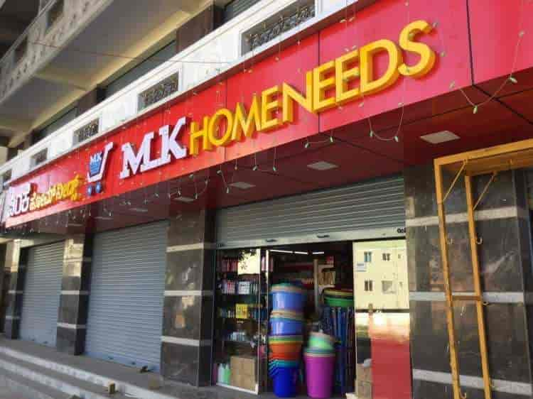 Home Needs mk home needs, devarachikkana halli, bangalore - departmental
