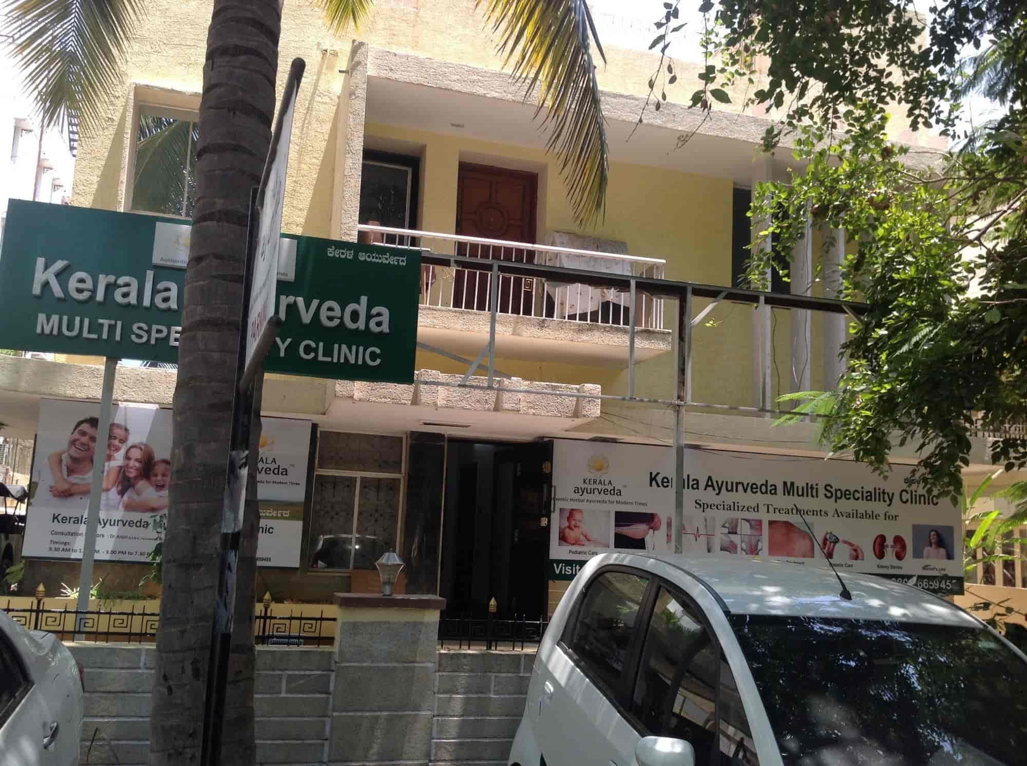Image result for Ayurvaid Clinics, Jayanagar, Bangalore, Karnataka, India