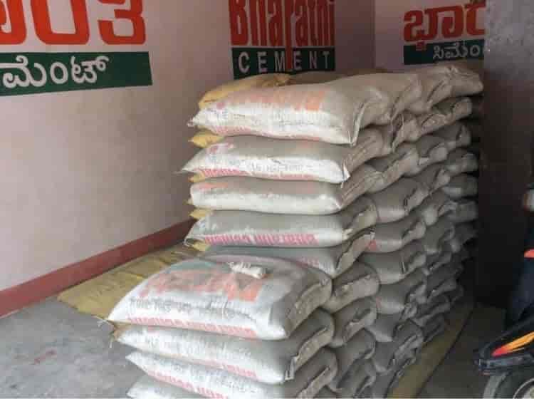 Cement Bags - Sri Siddhi Vinayak Traders Images, Yelahanka, Bangalore - Cement Dealers-Bharathi