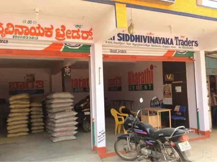 Shop Front View - Sri Siddhi Vinayak Traders Images, Yelahanka, Bangalore - Cement Dealers-Bharathi