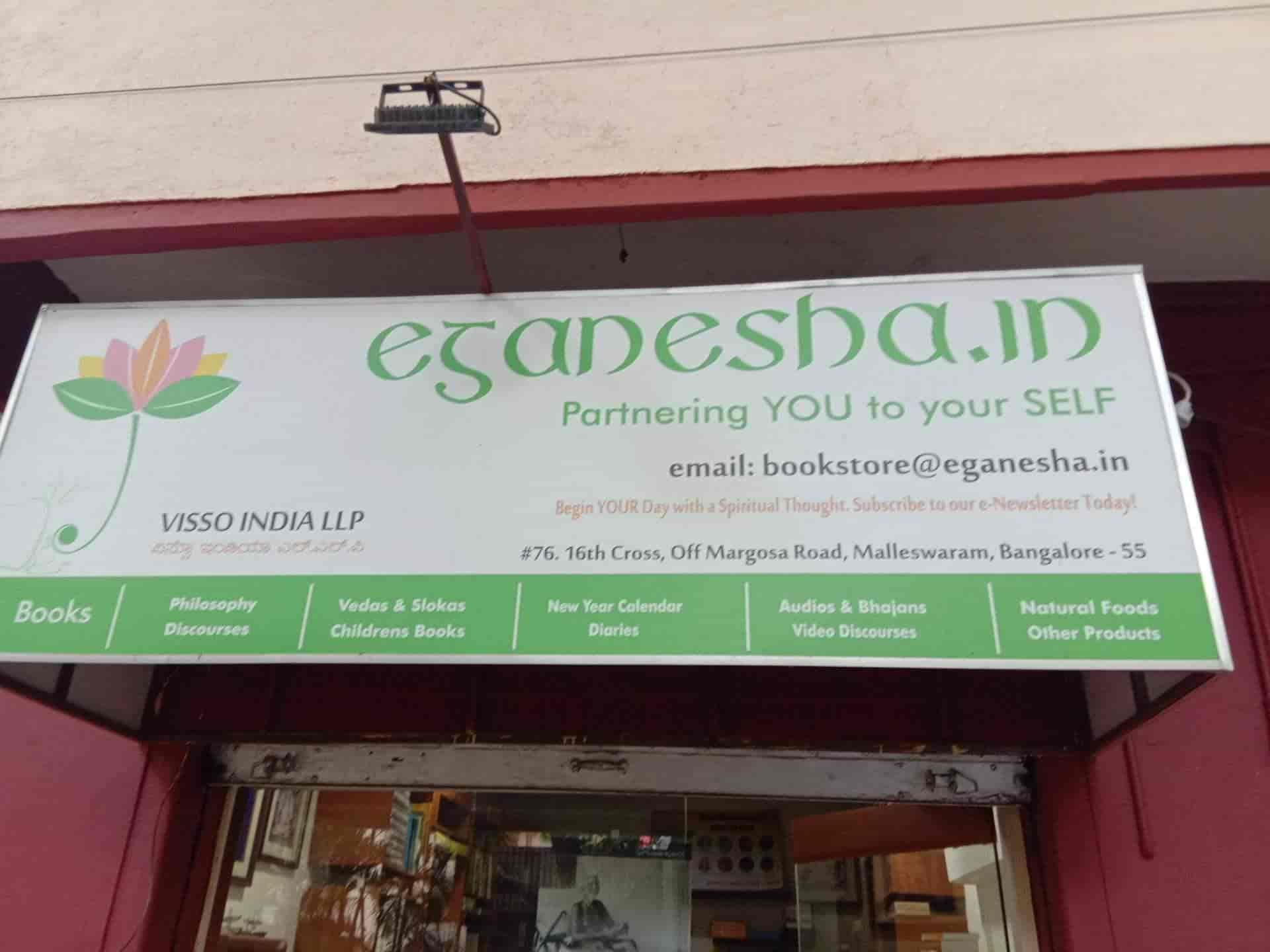 E Spiritual Book Store