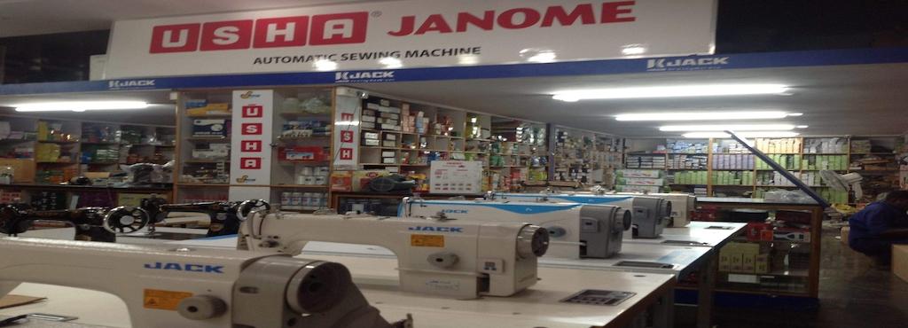 Tushar Impex BalepetChickpet Tushaar Impex Sewing Machine Best Usha Sewing Machine Service Center In Bangalore