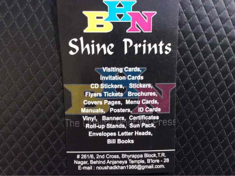 Bhn shine print thyagaraja nagar flex printing services in bangalore justdial