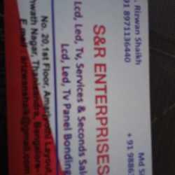 hegde nagar bangalore map S R Enterprises Hegde Nagar Tv Repair Services In Bangalore hegde nagar bangalore map