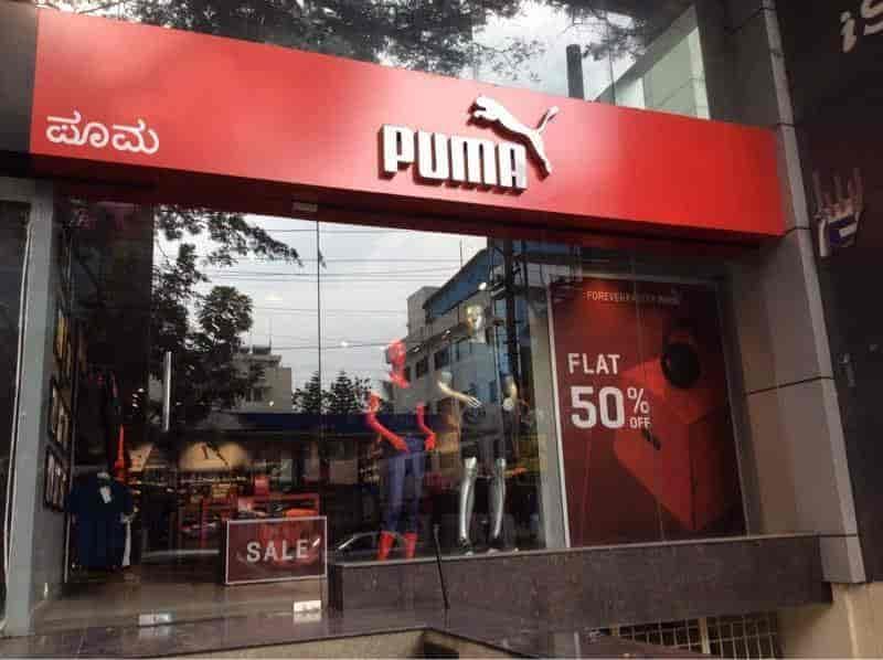 puma showroom kathriguppe offers