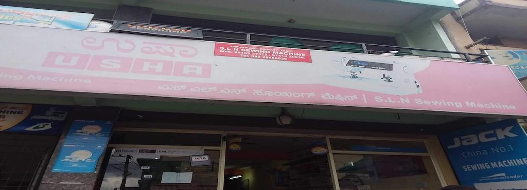 SLN Sewing Machine Service Center Kengeri Sln Sewing Machine Gorgeous Usha Sewing Machine Service Center In Bangalore