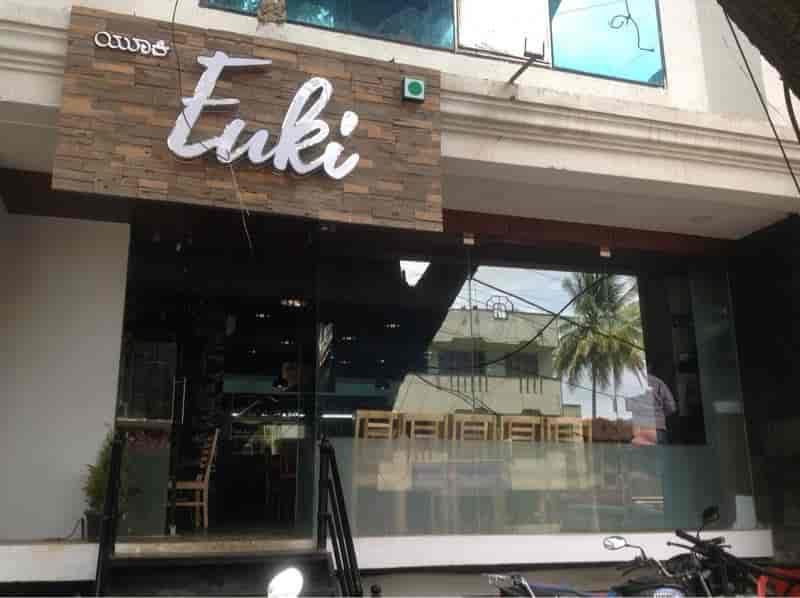 Top 30 Pure Veg Restaurants In Jayanagar 5th Block Best Veg Restaurants Justdial
