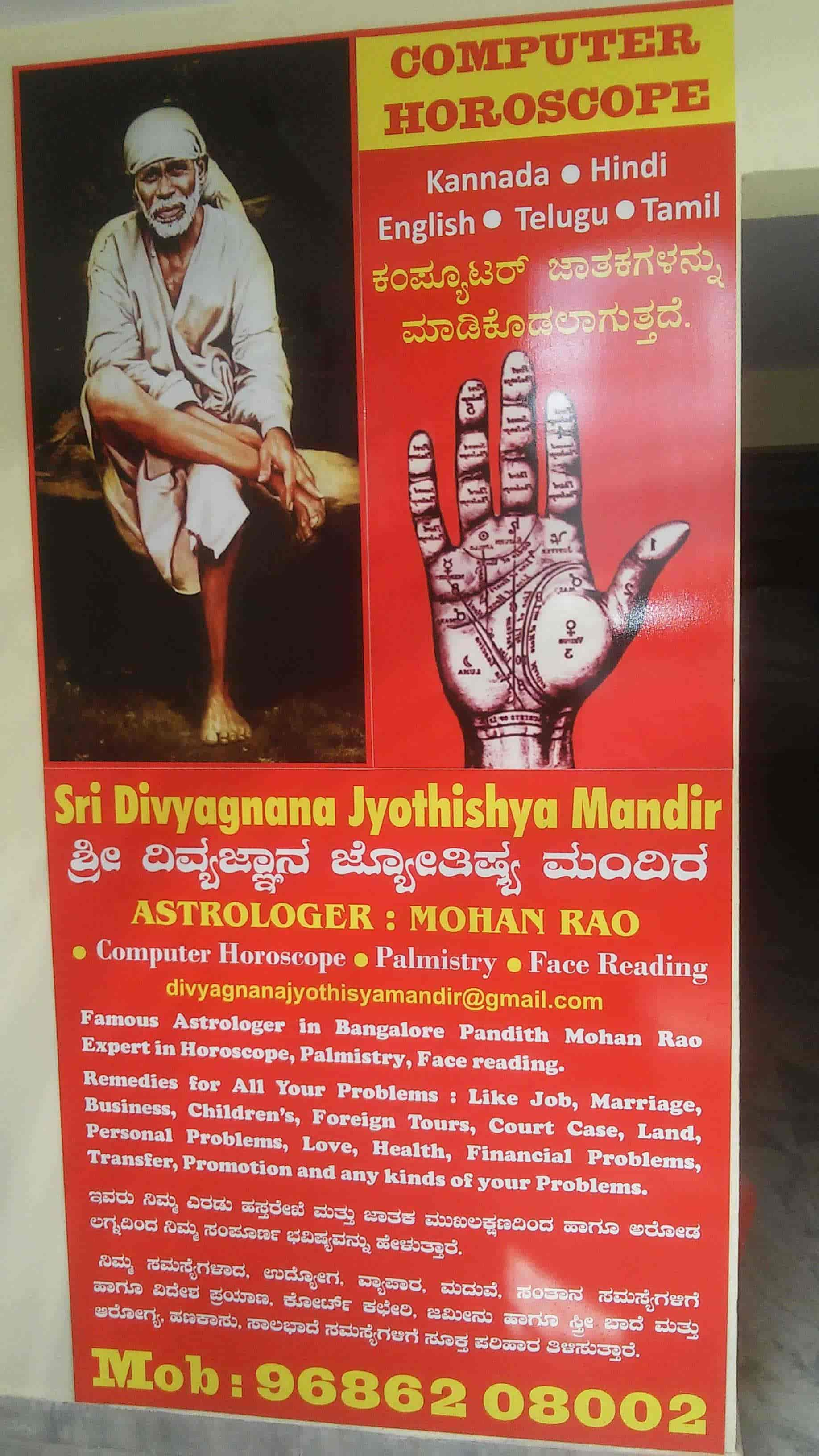 telugu astrologers in bangalore