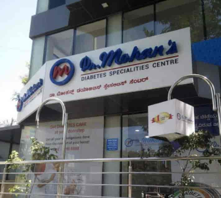 diacare diabetes center indira nagar hdfc