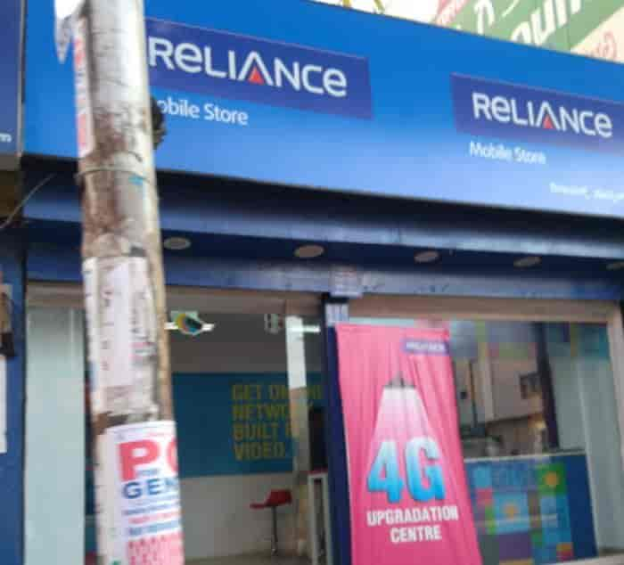 Reliance Mobile Store, Ulsoor - Mobile Phone Simcard Dealers