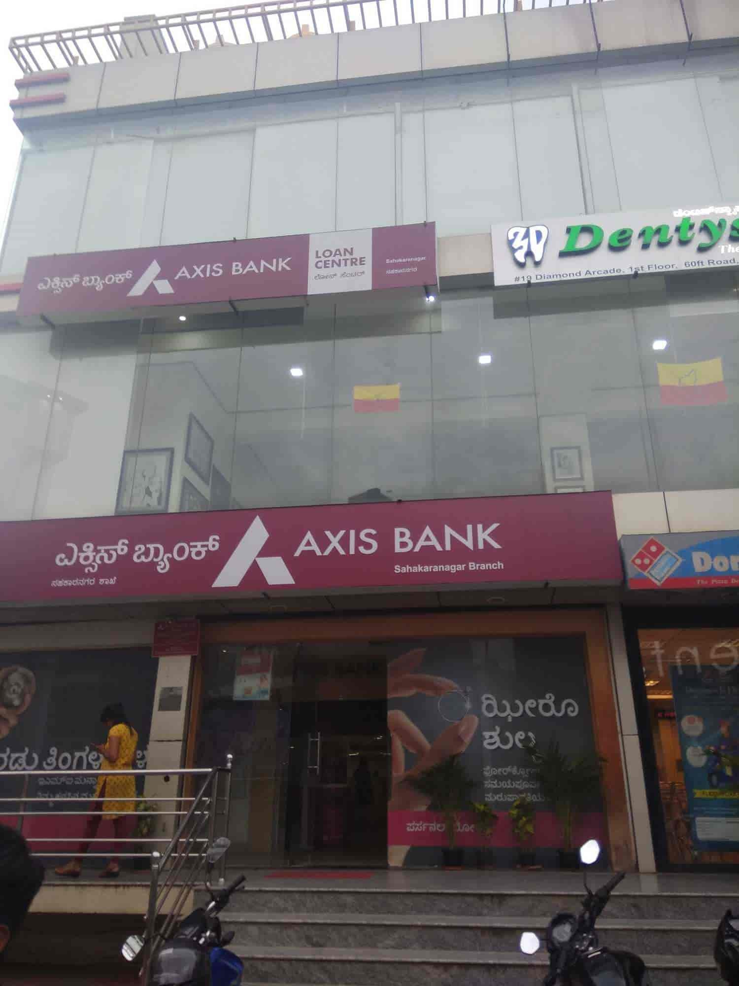 List Of Axis Bank Branches In Sahakara Nagar Axis Bank Branch Near Me Justdial
