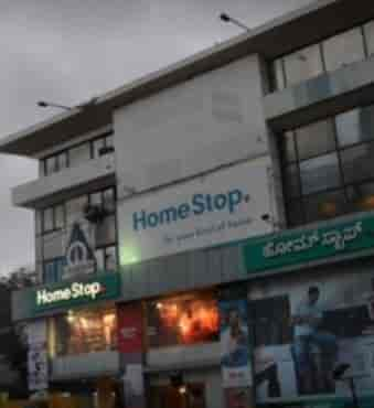 Home Stop Bannerghatta Road Bangalore Home Decorative Item