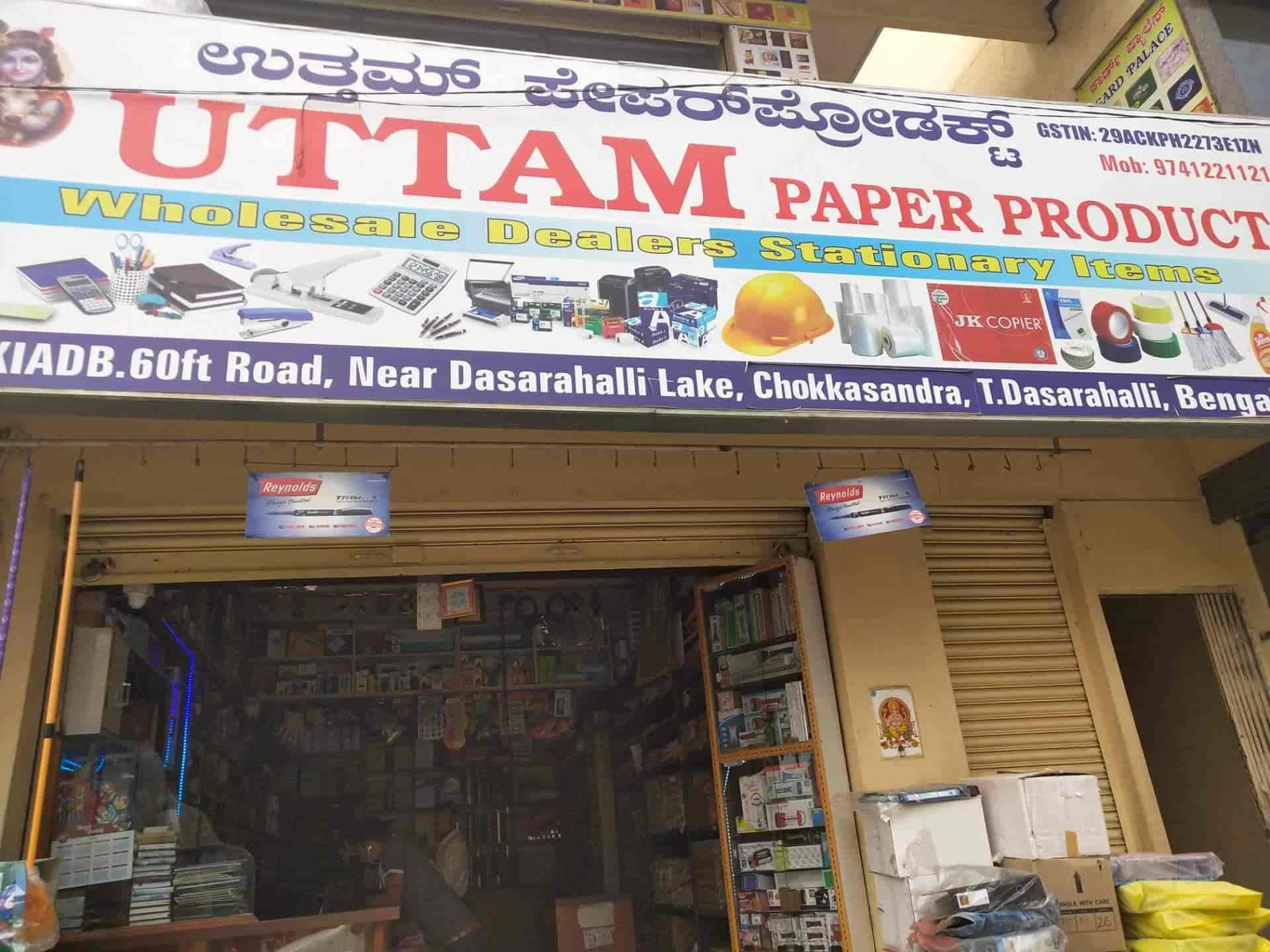 Wedding Card Dealers In Jayanagar Bangalore Wedding