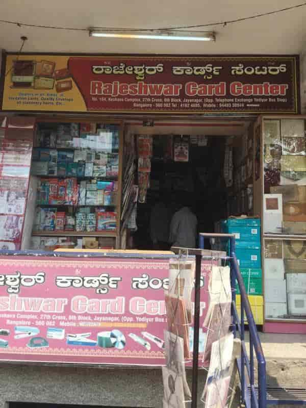 Top 20 Designer Invitation Card Dealers In Jayanagar