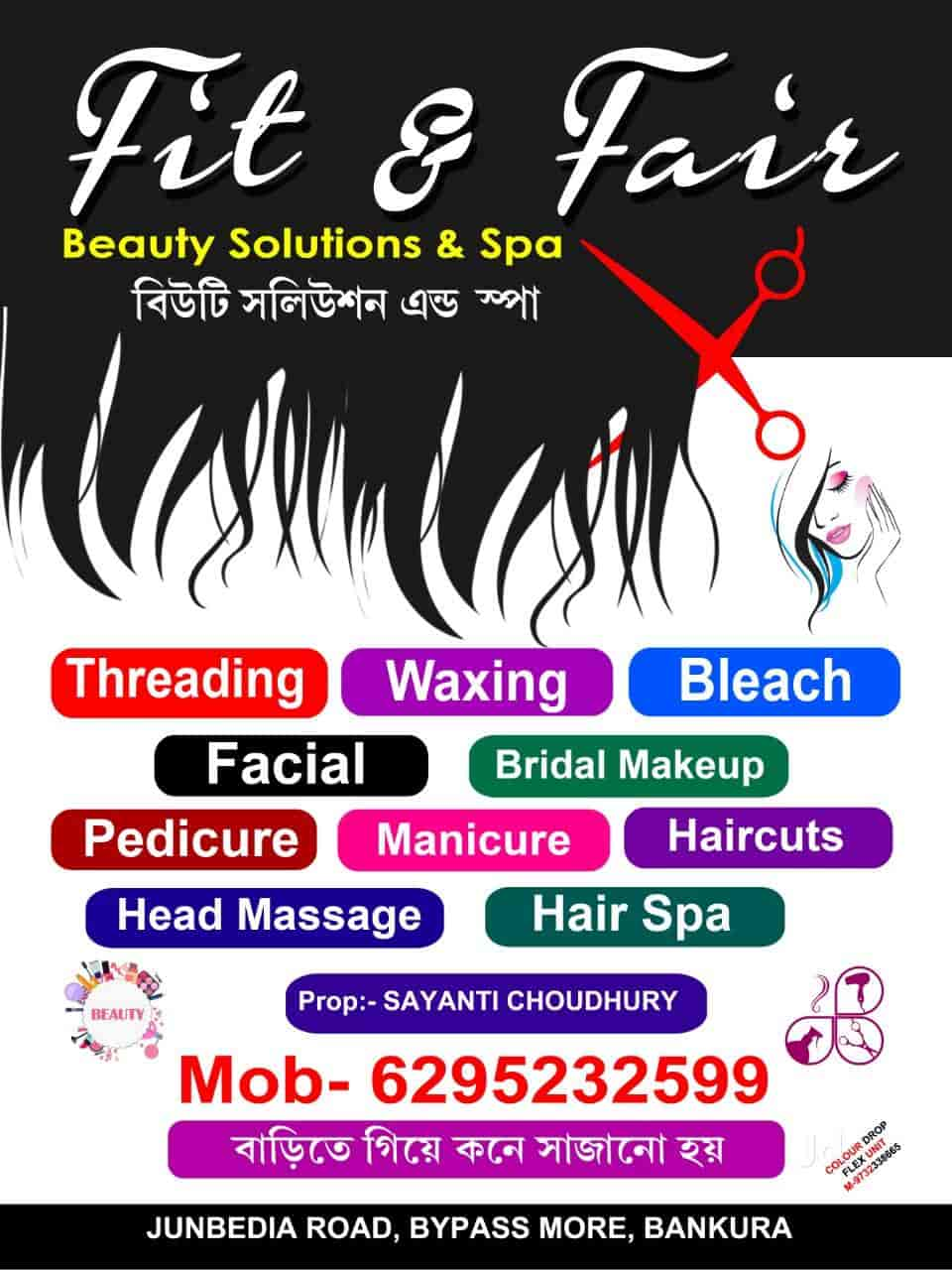 Top Women Beauty Parlours In Amarkanan Best Ladies Beauty Parlors Bankura Justdial