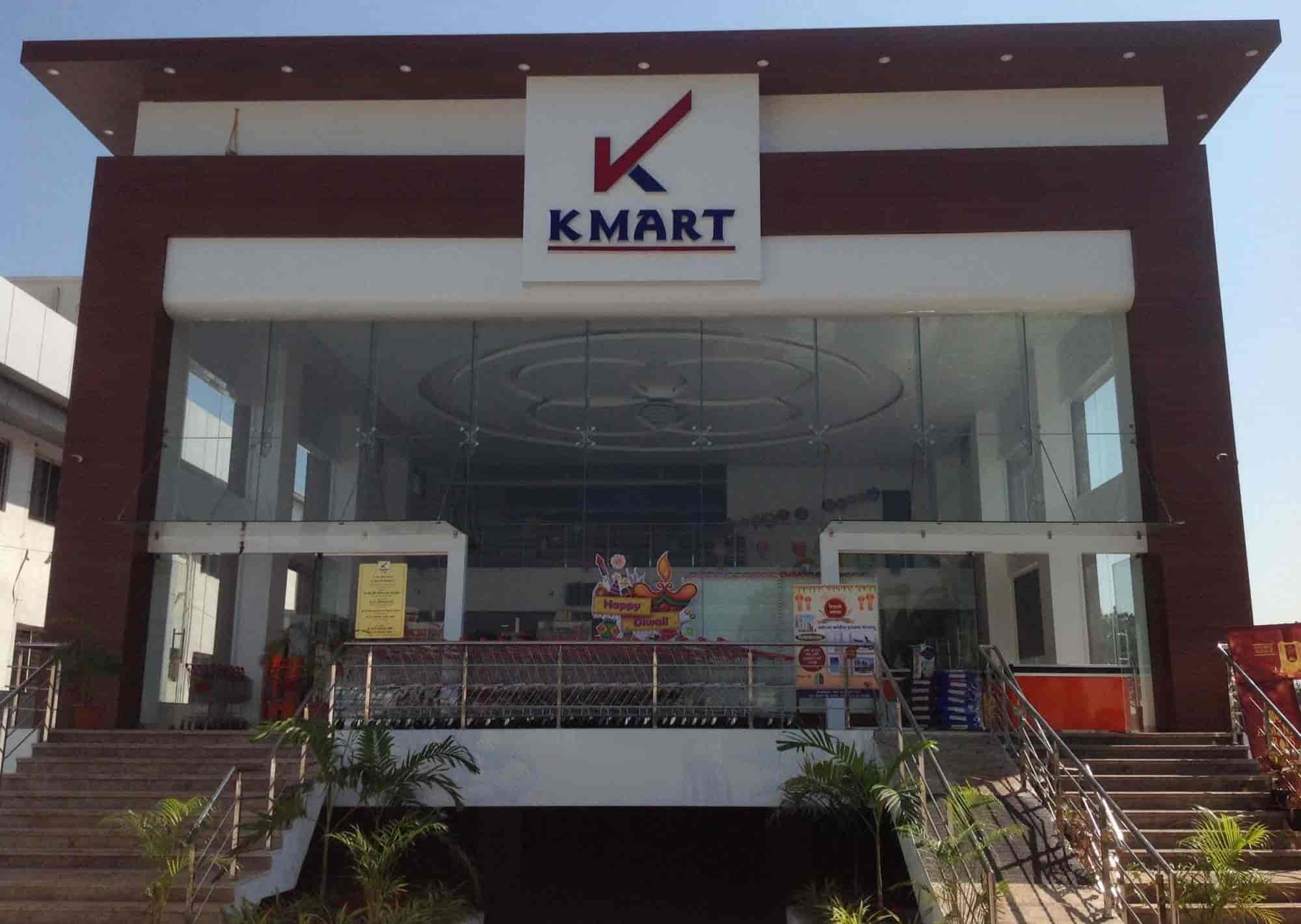 K Mart K Mart Kasba Stationery Shops In Baramati Justdial