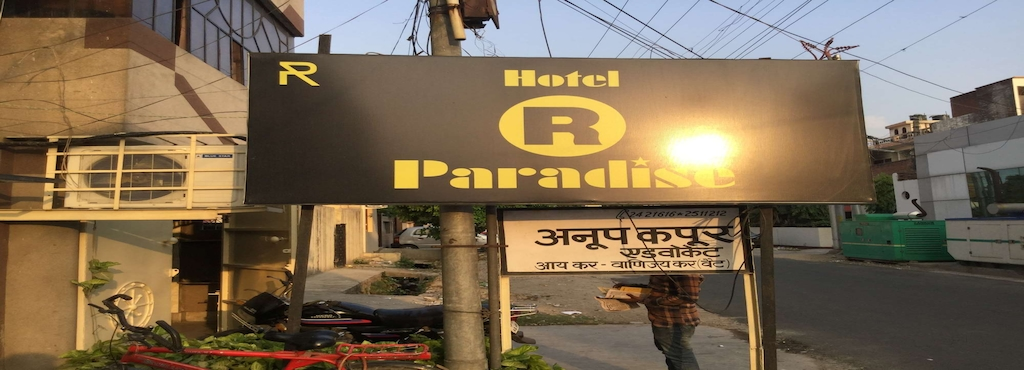 Hotel R Paradise