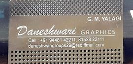 Top Screen Printers For Letter Head in Tilakwadi Belgaum
