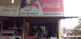 Top Pepsi Soft Drink Wholesalers in Gokak - Best Pepsi Soft