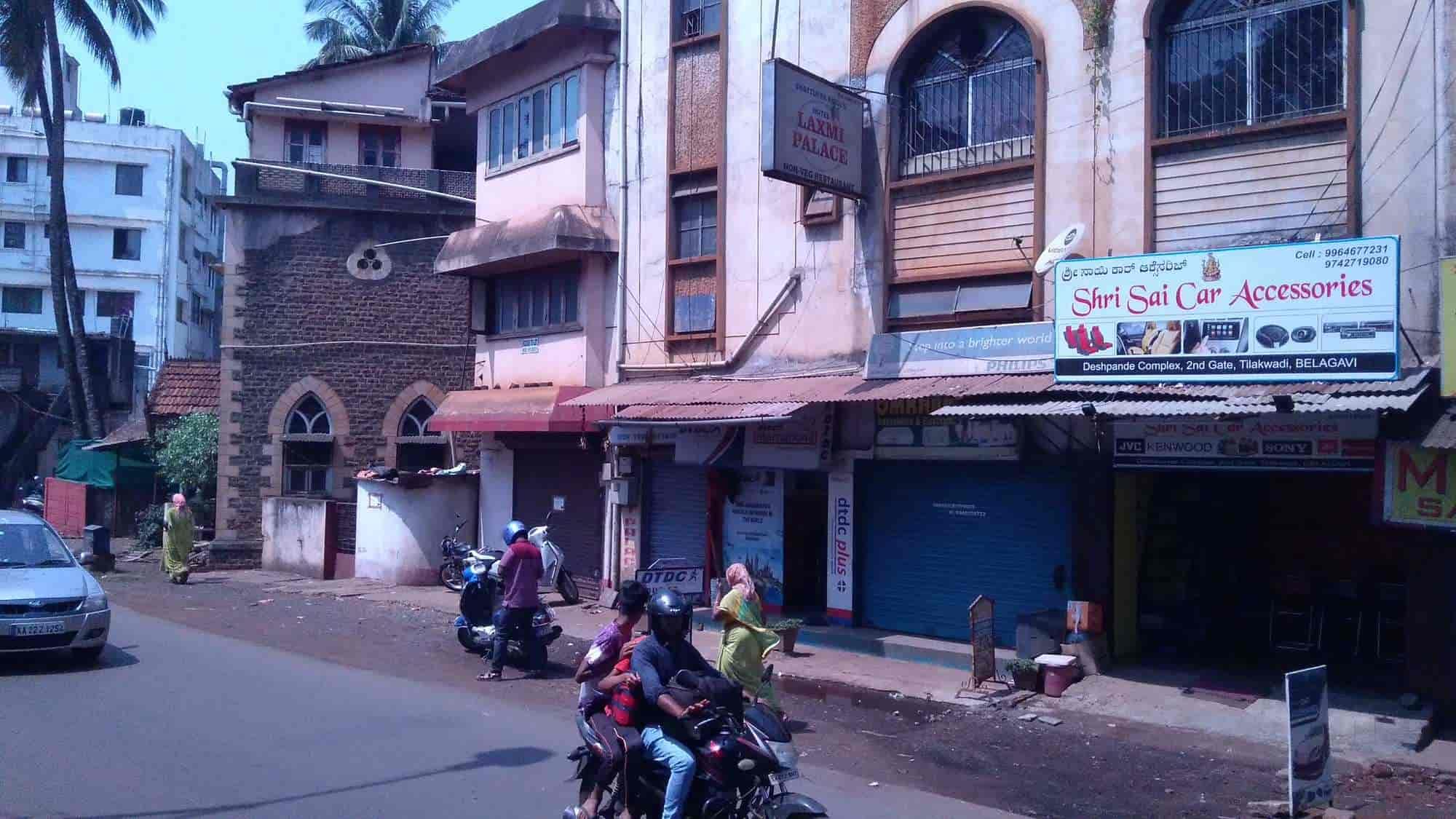 Shri Sai Car Accessories, Tilakwadi - Car Accessory Dealers
