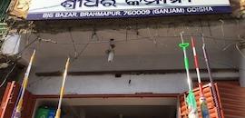 Top Phenyl Dealers in Berhampur-Orrisa - Best Phenyl