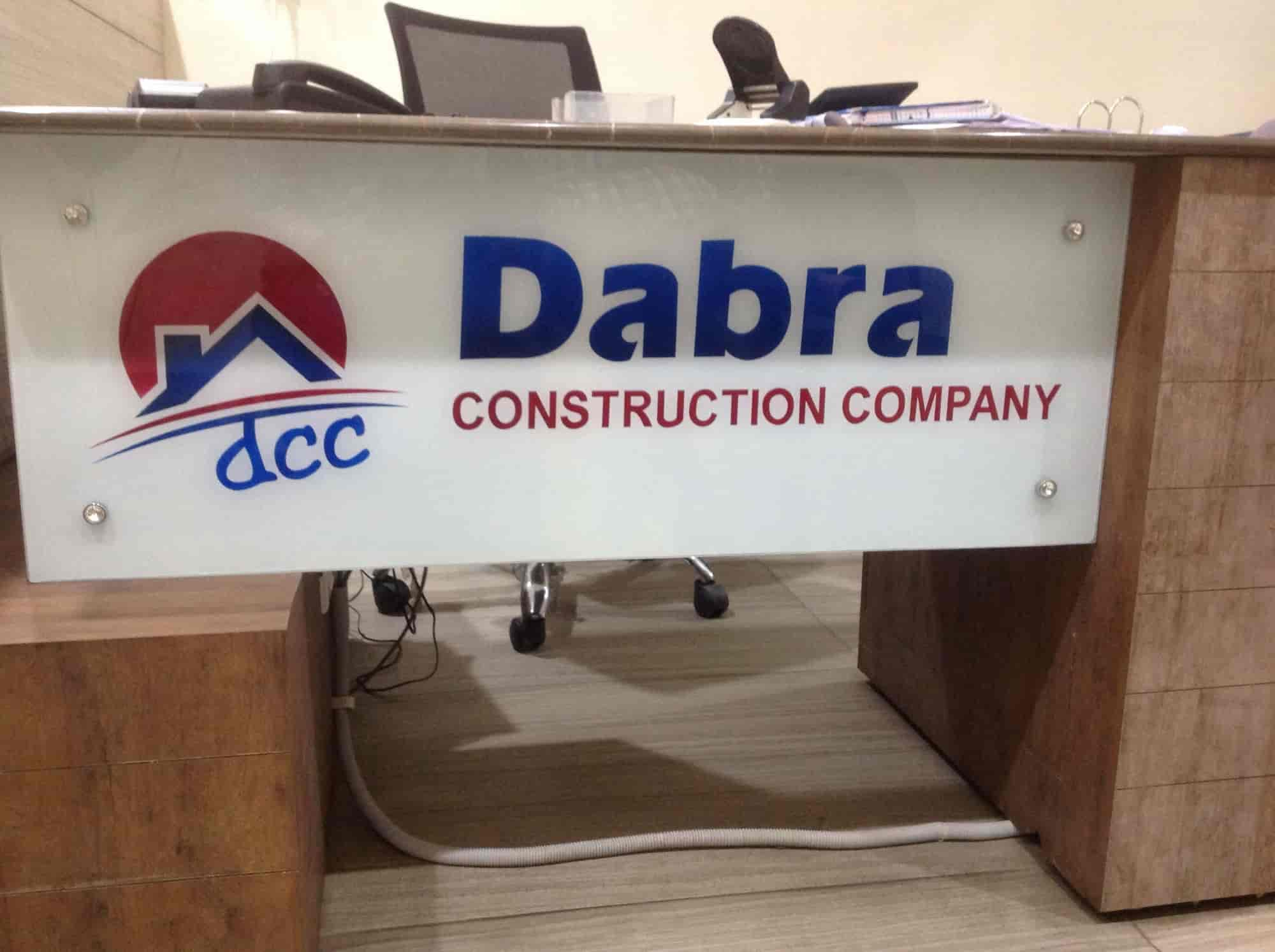 Dabra Construction Company, Model Town Phase 2