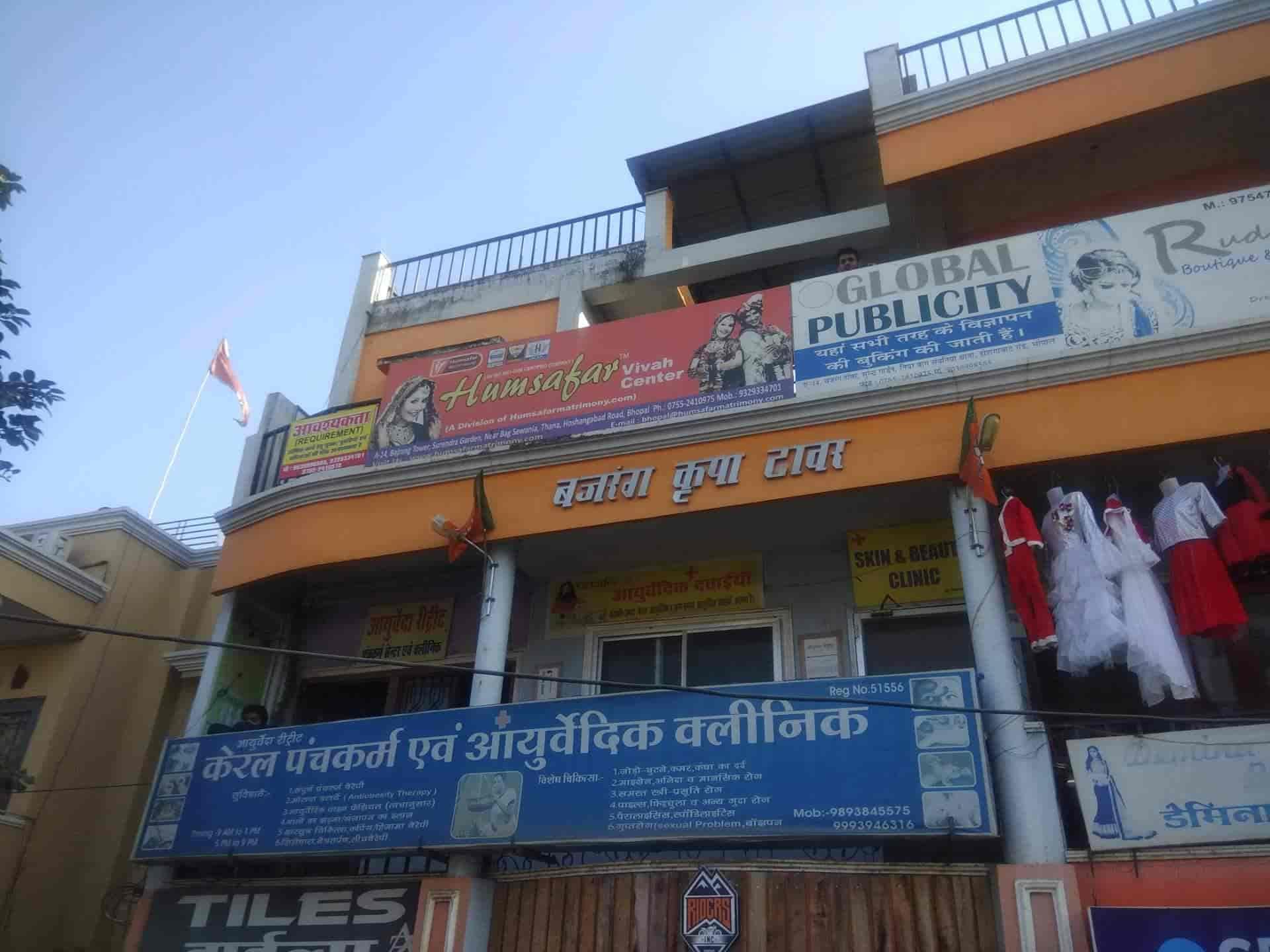 Humsafar Matrimonial, Bagh Swaniya - Matrimonial Bureaus in