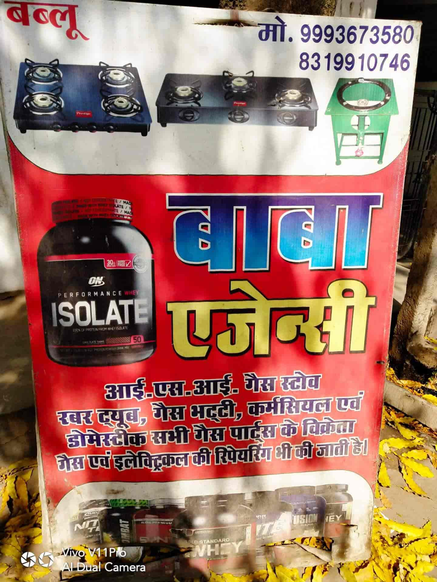 Baba Agency, Ashoka Garden - Electrical Shops in Bhopal