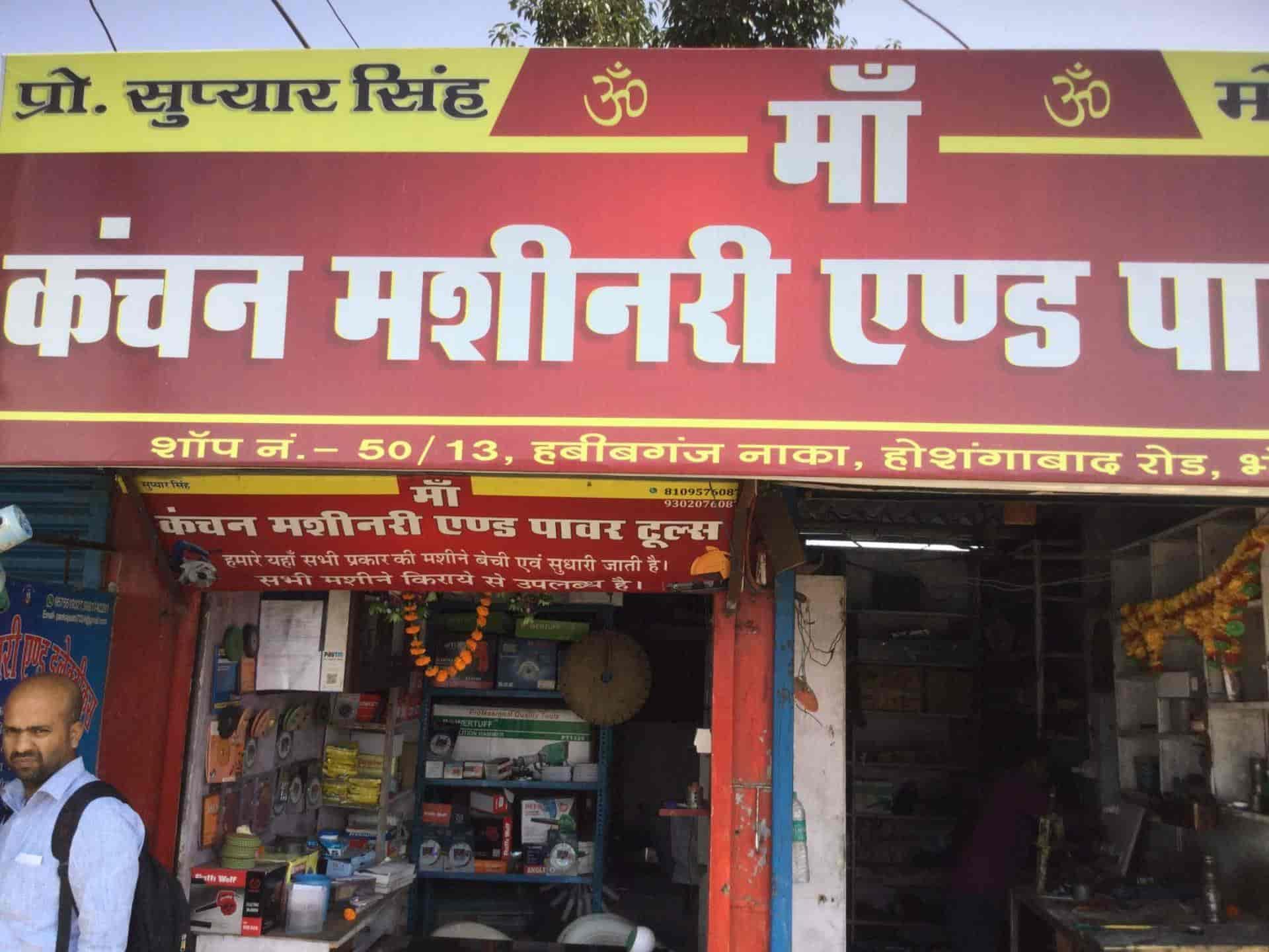 Maa Kanchan Machinari And Power Tools, Habibganj - Drilling