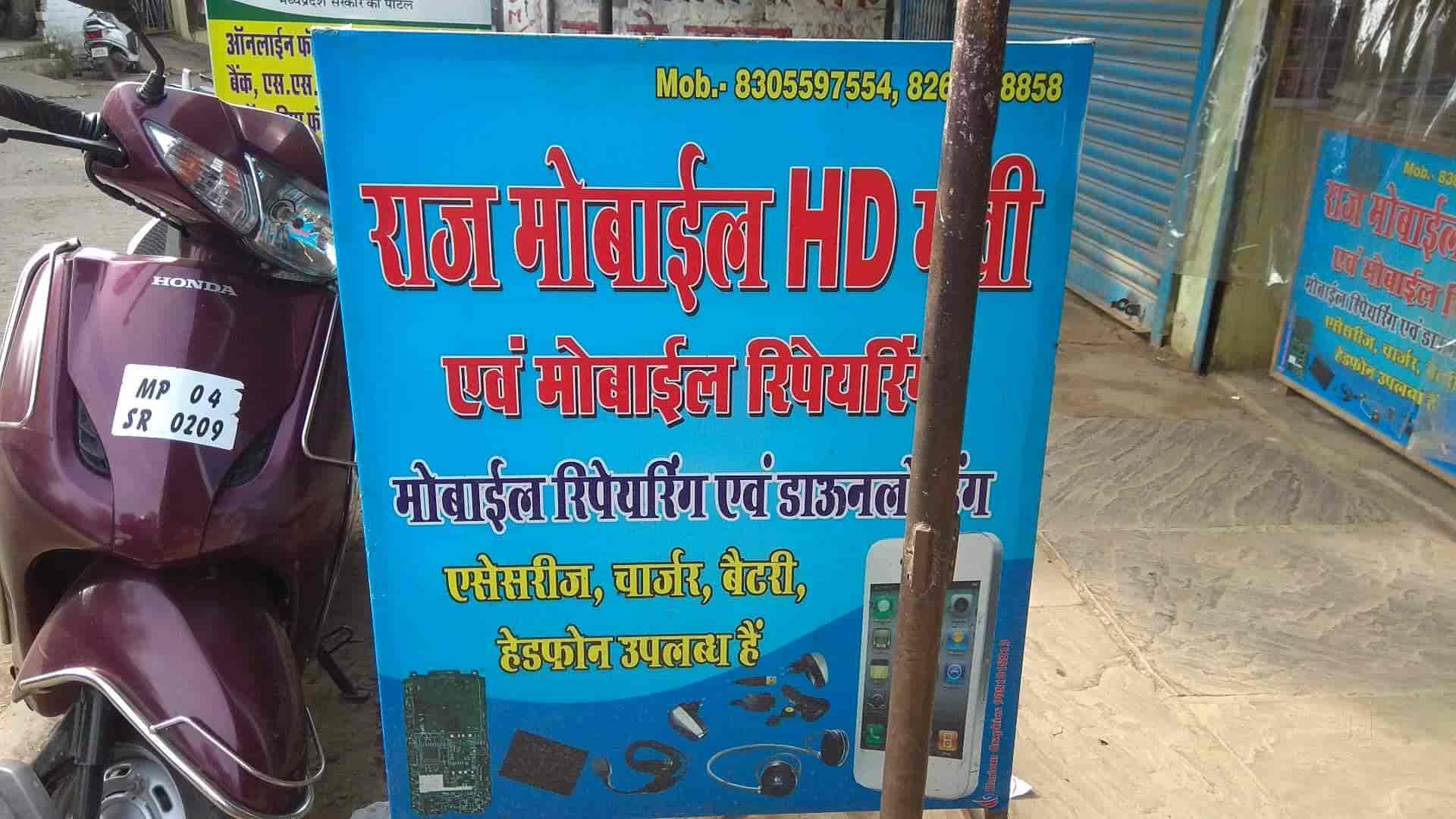 Hd movies photos, shree nagar main, indore pictures & images.