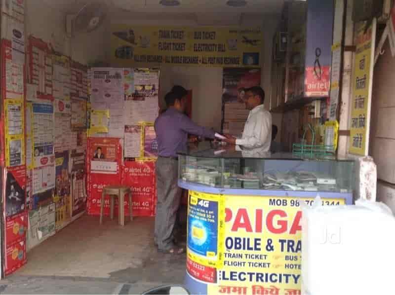 Paigam Mobile Shops, Ashoka Garden - Railway Ticketing