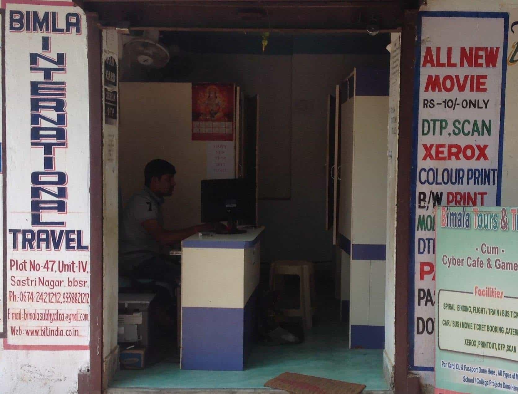 Bimla International Travel, Sahid Nagar - Travel Agents in