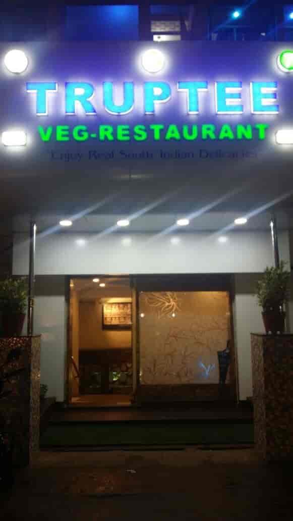 Top Dinner Restaurants In Sailashree Vihar Best Restaurants Dinner Bhubaneshwar Justdial