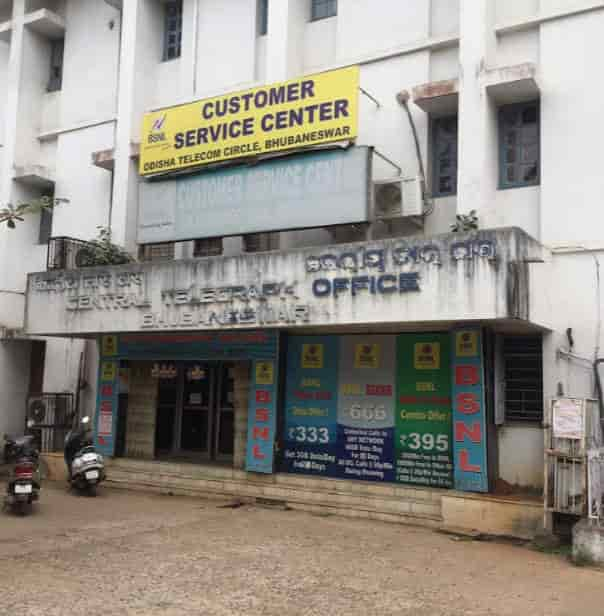 Bsnl Office, Lane - Telecommunication Services in