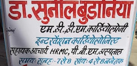 Top Cardiologists in Bikaner - Best Heart Specialists - Book