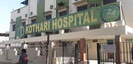 Top 10 Nephrologists in Bikaner - Best Kidney Specialists