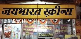 Jaibharat Travels