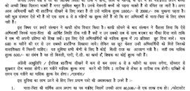 Top Shorthand Training in Hari Nagar - Best Shorthand