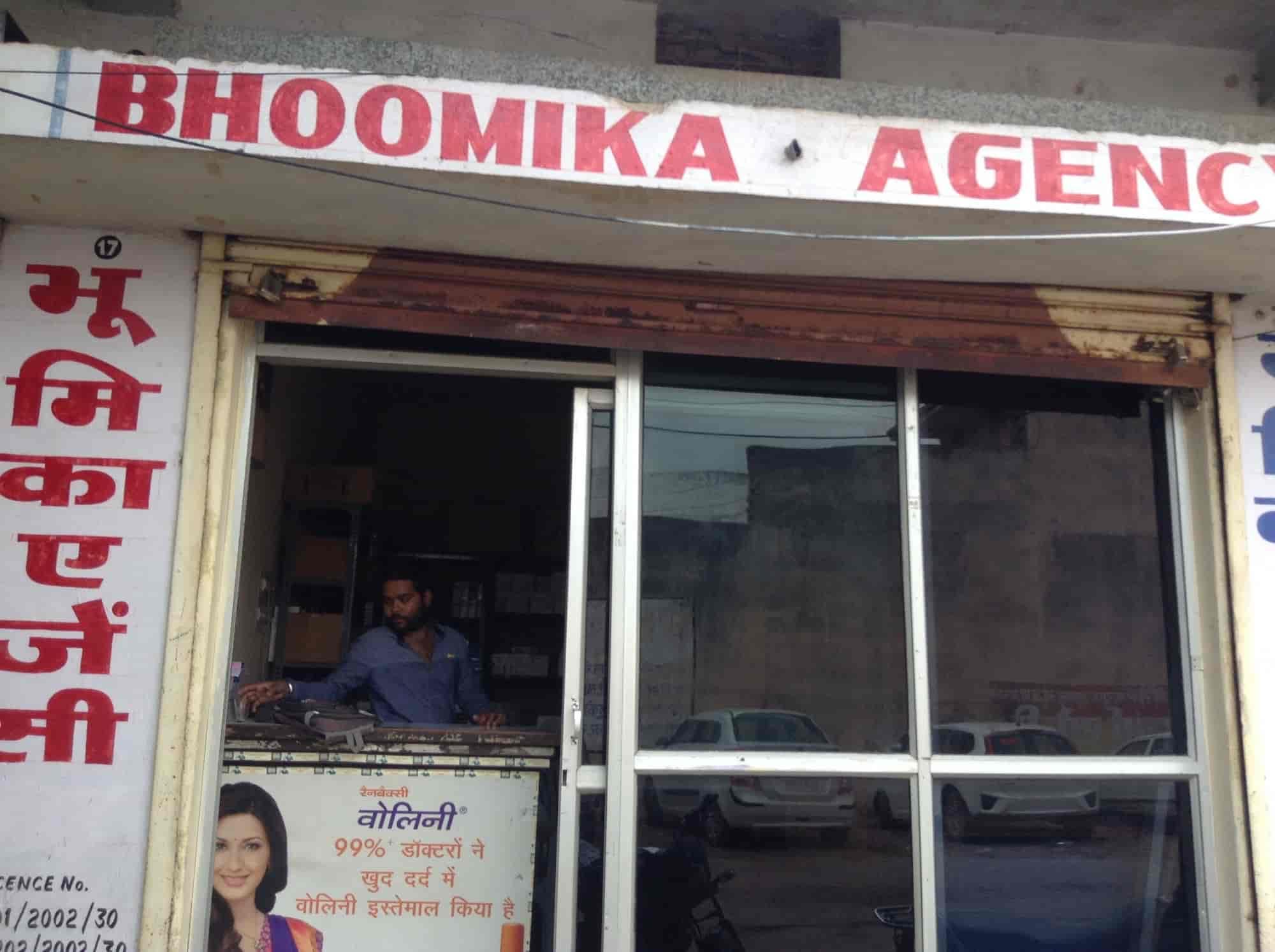 Bhoomika Agency Telipara
