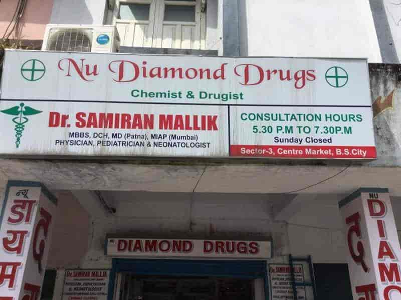 Nu Diamond Drugs, Bokaro Sector 3 - Chemists in Bokaro