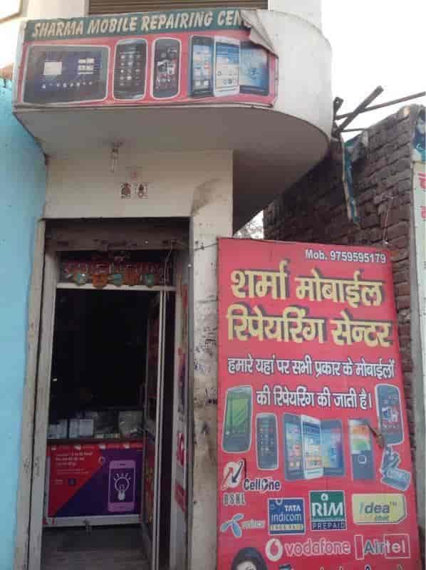 Sharma Mobile Repairing Centre