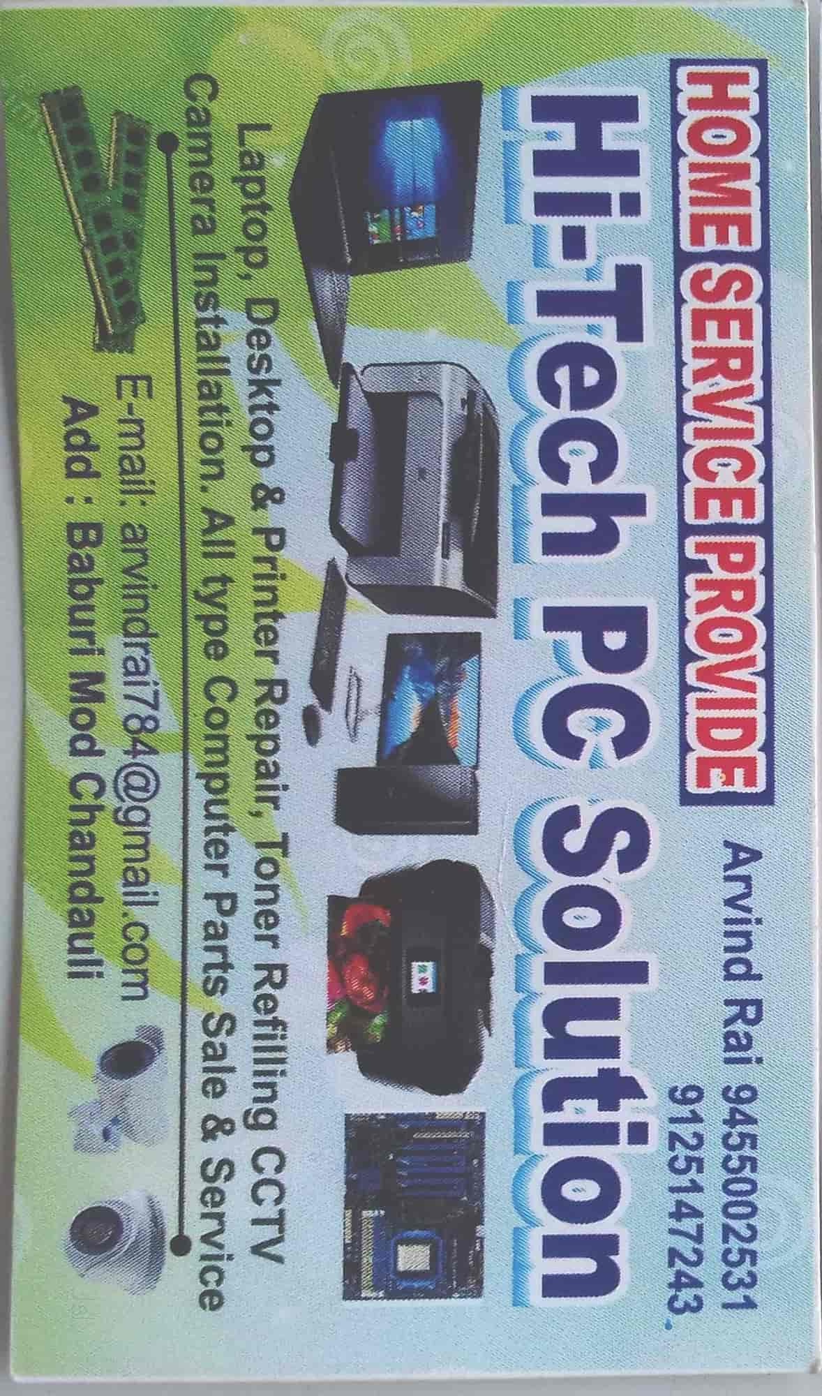 Hi Tec Pc Solution, Near Kachari - Laptop Repair & Services