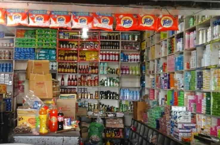 Haryana General Store Sector 26 General Stores In