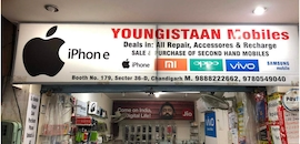 Top 100 Mobile Shops in Mani Majra, Chandigarh - Best Mobile