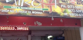 Fast Food Restaurants in Mohali, Chandigarh - Fast