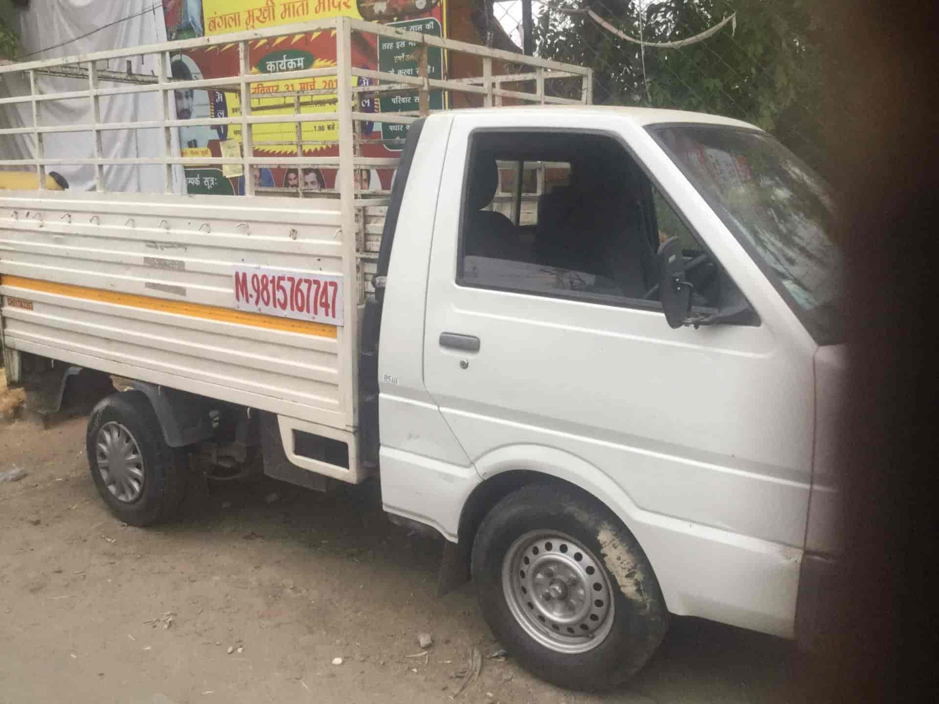 Top 30 Tata Ace Mini Trucks On Hire In Chandigarh म न ट रक स ह र ट ट ऐस च ड गढ Best Tata Ace Mini Trucks On Hire Justdial