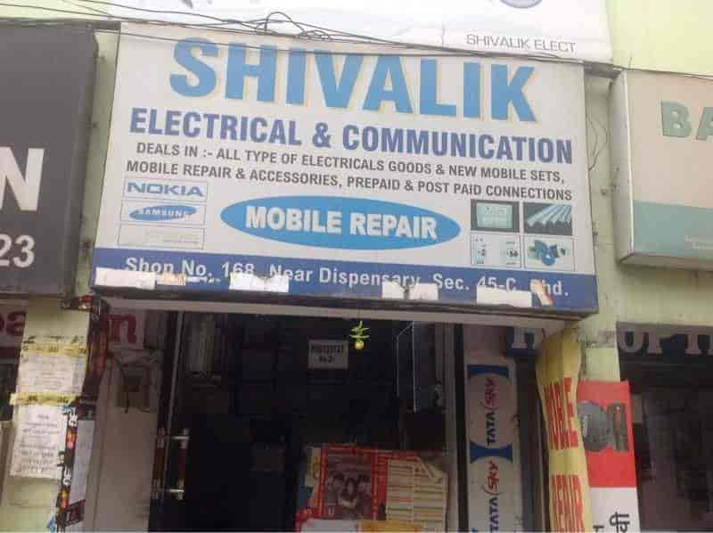 Shivalik Electricals & Communication, Sector 45c - Mobile