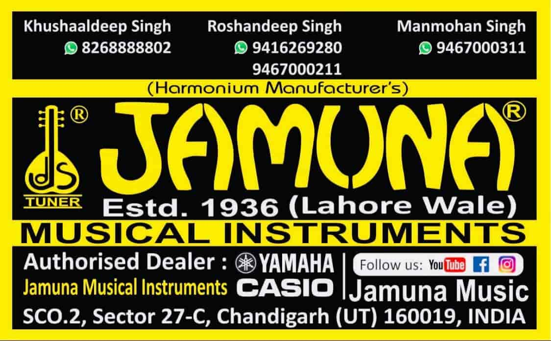 Jamuna Musical Intruments