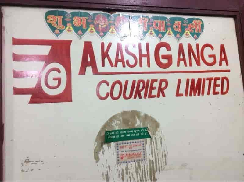 Akash Ganga Courier LTD, Chandigarh Sector 22 - Courier