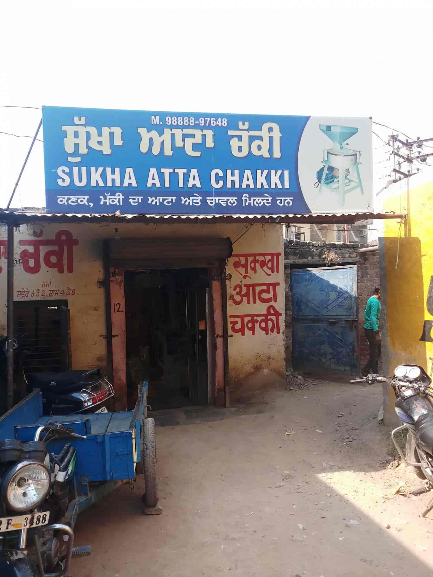 Sukha Atta Chakki, Mohali - Flour Mills in Chandigarh - Justdial